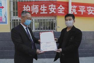 【阳光行动·助力开学】河南省扶贫开发