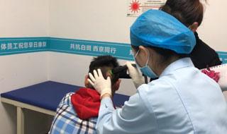 【西京动态】促进白癜风精准医学成果落实临床,不断提升临床服务水平