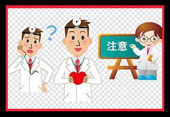 患者在治白过程中应该注意什么呢