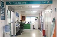 郑州西京白癜风医院导医台