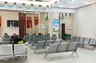 郑州西京白癜风医院活动现场