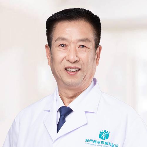 郑州西京白癜风医院许增银医师